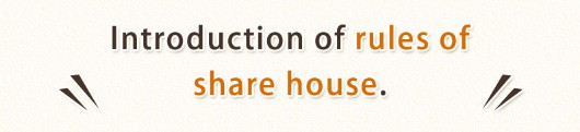 Introduction of rules of share house.